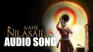 AAHE NILA SAILA | Odia Bhajan | Audio | Pallavi Das | Krishna Beura