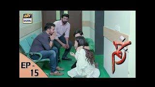 Zakham Episode 15 - 26th July 2017 - ARY Digital Drama