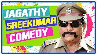 Jagathy Sreekumar Comedy  | Comedy Scenes | Comedy Collection | latest | Old  | Malayalam Comedy