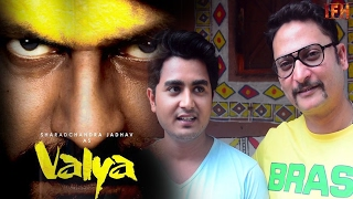 Marathi Movie Valay's   Behind The Scene