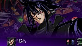Super Robot Taisen Z3 Tengoku Hen - Asakim Final Fight (60 FPS)