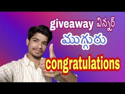 my channel giveaway || winners||in telugu 2017||