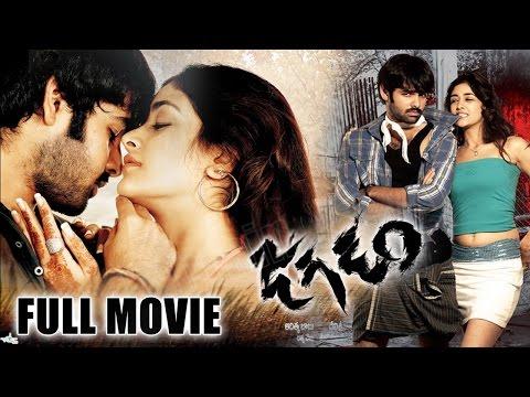 Xxx Mp4 Jagadam Telugu Full Length Movie Ram Isha Telugu Hit Movies 3gp Sex