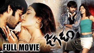 Jagadam Telugu Full Length Movie || Ram, Isha || Latest Telugu Movies