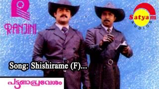 Shishirame (F)  -  Pattana prevesham