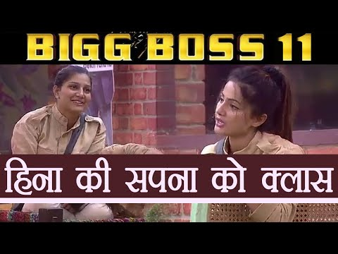 Xxx Mp4 Bigg Boss 11 Hina Khan Becomes TEACHER Of Sapna Chaudhary Teaches Her English FilmBeat 3gp Sex