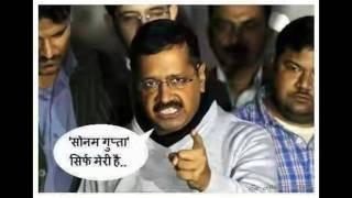 sonam gupta bewafa hai funny whatsapp Facebook xxx Video Download