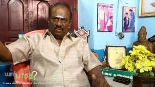 Yaar Bharathi? - Part 3 -