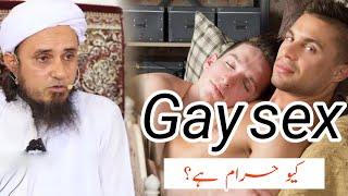 Gay sex kyu haram hai | Mufti Tariq Masood | Latest Bayan | Islamic YouTube