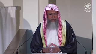 Jumu'ah Khutbah | Bangla | Being Modest in our Lifestyle | 01 December  2017