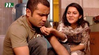 Bangla Natok Houseful (হাউস ফুল) l Episode 72 I Mithila, Mosharraf Karim, Hasan l Drama & Telefilm