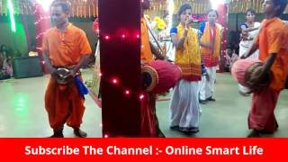 images Kirtan Dance With Purulia DJ Song Hare Krishna Best Video 2017 Don T Miss