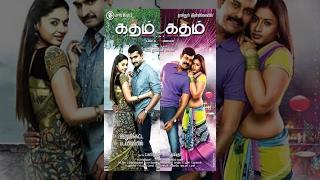 Katham Katham - Full Tamil Film | Natraj, Nandha