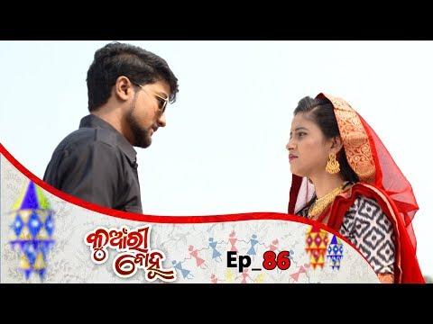 Xxx Mp4 Kunwari Bohu Full Ep 86 15th Jan 2019 Odia Serial – TarangTV 3gp Sex