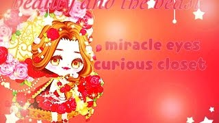 LINE Play - Beauty and the Beast Miracle Eyes Curious Closet