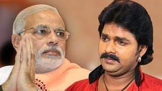 मोदी ने पवन सिंह से सीखी भोजपुरी When PM Modi learned Bhojpuri from Pawan Singh x264