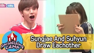[Socializing CAMP] Suhyun And Sungjae Draw Eachother 20170505