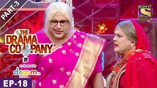 The Drama Company | Comedy Show | Parts