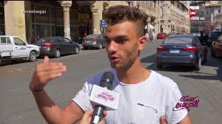 ست الحسن - تعليق الشارع المصري على تراجع ظاهرة التحرش