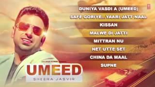 Sheera Jasvir Umeed Full Album (Jukebox)