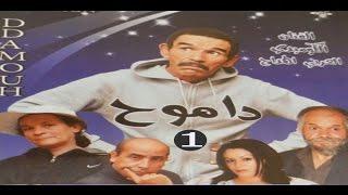 Film Tachlhit Damouh avec Larbi Lhdaj