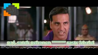 درۆي فلمی هندی ڕاجو droy- flmi-hndy-rajw-