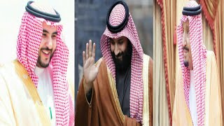 King Salman To Replace Crown Prince Mohammed Bin Salman With His Younger Brother Khalid Bin Salman