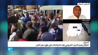 مظاهرات في السودان احتجاجا على ارتفاع الأسعار