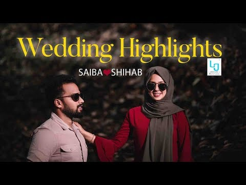Xxx Mp4 KERALA ROYAL MUSLIM WEDDING HIGHLIGHTS SHIHAB SAIBA 3gp Sex
