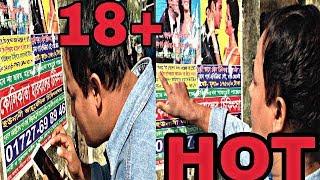 New Bangla Funny Video    A Kemon Becher    Funny Video 2017    Beadap COMPANNY.....