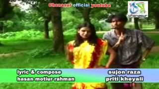 Sadorghate । Sujon Raja | Priti Kheyali | Bangla New Folk Song