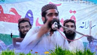 Shan e Siddique Akbar RA by Molana Abubakar Muavia | Dera Ghazi Khan | 29-03-2017 [HD | 720p]