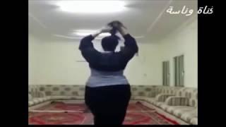 رقص شعبي منزلي اتحداك ما تعيد الفيديو