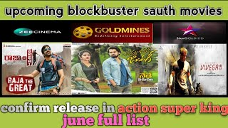 June full list with date upcoming south hindi dubbed movies on Zee zinema, star gold ,Sony max