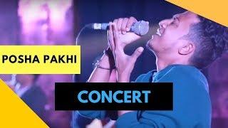 Tumi kar posha pakhi - (Song Owner :Ganpoka ) - Kureghor Live Concert at Dhaka University |