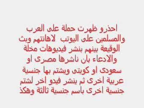 Xxx Mp4 Sex Arab Sexe عربيات من كل الجنسيات 3gp Sex