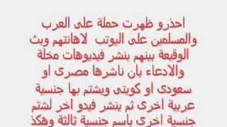 sex arab sexe عربيات من كل الجنسيات