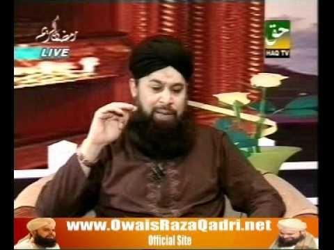 Bachpan ( Childhood) Of Al Haj Muhammad Owais Raza Qadri