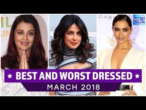 Xxx Mp4 Aishwarya Rai Bachchan Deepika Padukone Priyanka Chopra Best And Worst Dressed Of The Month 3gp Sex