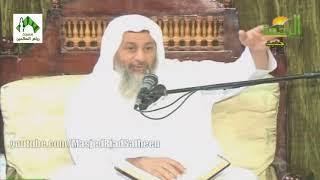شرح صحيح البخاري (30) - للشيخ مصطفى العدوي