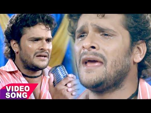 Xxx Mp4 2017 का सबसे हिट गाना खेसारी लाल ने गाया माँ के लिए गाना सुनके आप रोने लगोगे Bhojpuri Song 3gp Sex