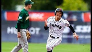 Highlights: South Africa v Japan - WBSC U-18 Baseball World Cup 2017