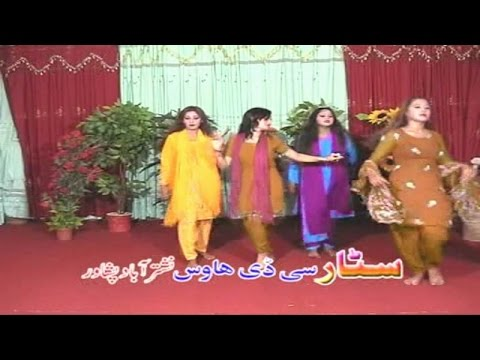 Dagra Mast Sazoona - Pashto Song,With Dance - Pushto New,Regiona Song Old
