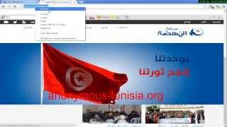 Le site du mouvement Ennahdha Attack par Anonymous | By Saif MassaoudI