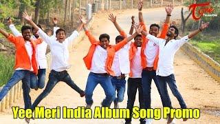 Yee Meri India Album Song Promo    BY SRAVAN VICTORY AEPOORI