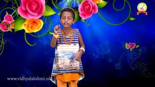 Miss Sri Bharathi Dharshini P