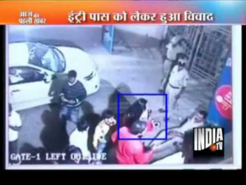 Karnataka IAS Officer's Wife Anuja Pandey Slaps Lady Police Inspector