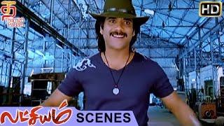 Lakshyam Movie Scenes | Nagarjuna Entry | Lawrence | Charmi | Prabhu Deva | Thamizh Padam