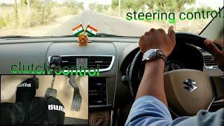 10 मिनट में सीखे गाड़ी चलाना-part 3(हिंदी)/How to drive car Part-3