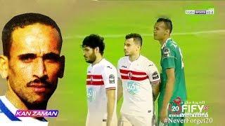 الكورة مش مع عفيفي #5 - تحليل مباراة أهلي طرابلس والزمالك 23-5-2017